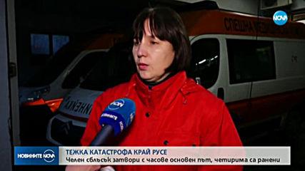 Тежка катастрофа с два микробуса затвори пътя Русе-Бяла