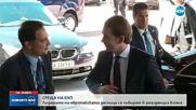 Председателят на ЕНП: Западните Балкани трябва да се справят с корупцията