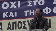 Greece: Thousands march against EU-imposed reforms
