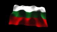 Нели Узунска и Виевска Фолк Група - Чоко Чернооко Момиче