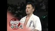 Shinkyokushin profile