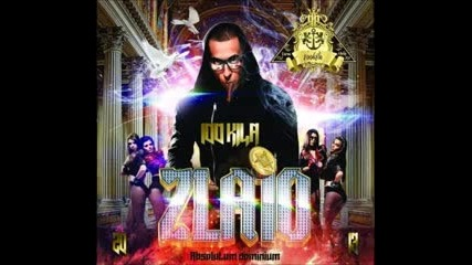 100 Кила - Vw (feat. 8-bit Erotique) Zla 10