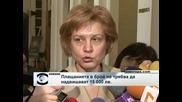 Менда Стоянова с коментар върху решението на парламента за таван на кешовите плащания