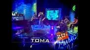 Music Idol - Представяме Ви: Тома 20.03.2008