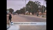 Атентат край летището в либийския град Бенгази
