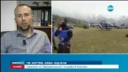 Самолет се разби в Алпите, няма оцелели(ОБЗОР)