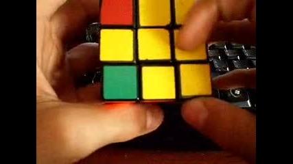 Как да на редим Кубчето на Рубик на Български език.стъпка 5