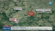 САМО ПО NOVA: Как двама затворници гонят рецидивиста в Ловеч (ВИДЕО)