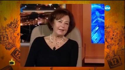 Кой е на гости на проф. Вучков - Господари на ефира (27.01.2015)