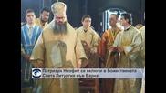 Патриарх Неофит се включи в Божествената Света Литургия във Варна