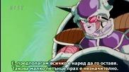 Dragon Ball Kai 33 Bg Subs