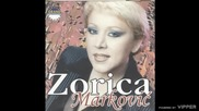 Zorica Markovic - Italija - (Audio 2000)