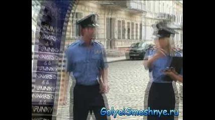 Goli I Smeshni - Голи Полицаи :d