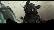 2. Как да си дресираш дракон 2 - бг субтитри 2014 How to Train Your Dragon 2 Dreamworks animation hd