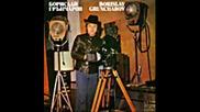 Борислав Грънчаров - Едно вълшебство - 1979