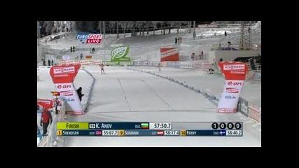 Krasimir Anev - Ibu World Cup Biathlon Individual 20km Men Oestersund
