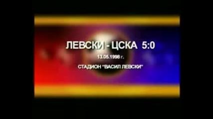 Левски 5:0 Цска 13.05.1998 - 16 години от този велик мач!