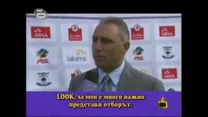 Христо Стоичков говори английски...