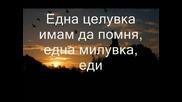 Nikos Vertis&peggy Zina - Eimaste(с Превод