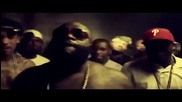 Rick Ross ft. Meek Mill & Gunplay - Finals [бг превод]