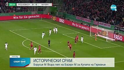 Спортни новини (28.10.2021 - обедна емисия)