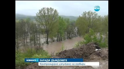 Контролирано изпускане на язовирите заради дъждовете - Новините на Нова