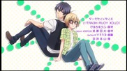 Love Stage! Ending
