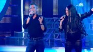 "София и Ненчо като Eros Ramazzotti & Cher - ""Piu Che Puoi"" | Като две капки вода"