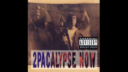Превод! 2pac ft. Poppi Angelique - Part Time Mutha - 2pacalypse Now [1991]