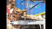 Празен пътнически влак се вряза в банков клон в Мелбърн