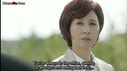 Discovery of romance ep 16 part 2 Final