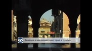 Венеция е най-нещастният град в Италия