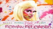 Nicki Minaj - Sex In the Lounge (feat. Lil Wayne & Bobby V)