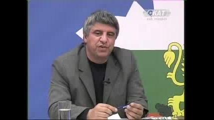 Час По България С Анчо Калоянов 1 - 6