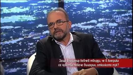 """""""Интимно"""" с Владимир Левчев"""