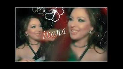 Ивана - Адрес любов