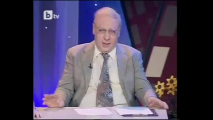 Комиците Професор Тазобедрев