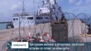 Три стихии вилнеят в Атлантика, засегнати острови се готвят за нови щети