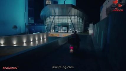 Вътре - Сезон.1 Епизод.23 (трейлър 1) Бг суб