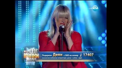 Деян Донков като Лили Иванова - Като две капки вода - 21.04.2014 г.
