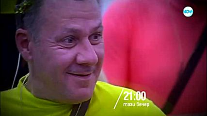 Big Brother: Most Wanted - тази вечер по NOVA (20.11.2018)