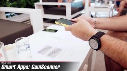 CamScanner ще улесни работата ви с документи