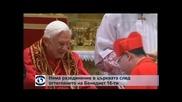 Богдан Паташев: Няма разединение в католическата църква
