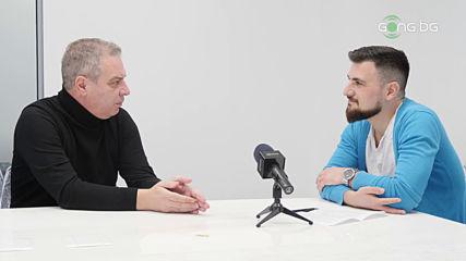 Александър Станков - интервю