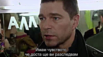 Личното дело на капитан Рюмин ( Личное дело капитана Рюмина 2009 ) Е01