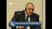 Бойко Борисов разсмива немските консерватори
