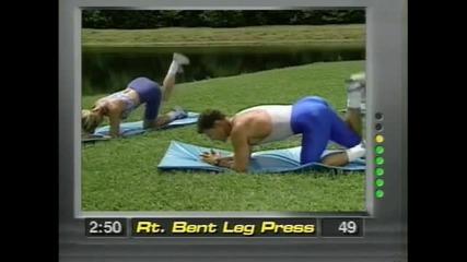 Упражнения за крака 1