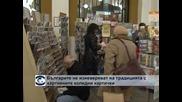 Българите не изневеряват на традицията с хартиените коледни картички