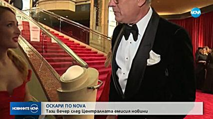 "Том Ханкс изненада екипа на NOVA по време на ""Оскарите"""