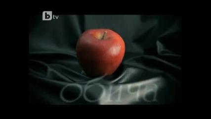 """"""" Забраненият плод """" - промо 2 на btv за последния епизод в петък (01 юли)"""